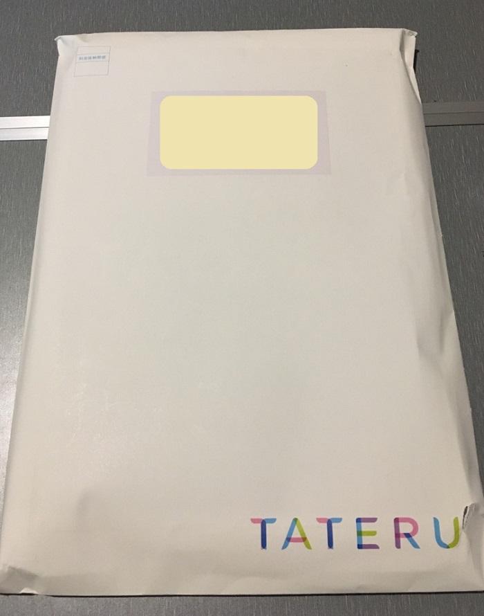 TATERUから資料到着01